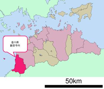 観音寺市.png